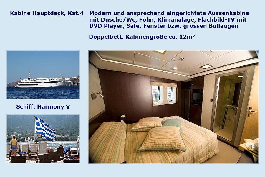Variety Cruise | Schiff Harmony G | Yachtkreuzfahrten im östlichen Mittelmeer